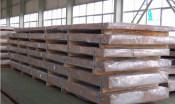 宁德国产铝板加工|价位合理的铝板[厂家直销]