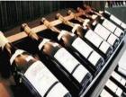 沙特龙葡萄酿酒 沙特龙葡萄酿酒诚邀加盟