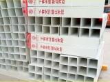 滁州玻璃钢标志桩每米多钱