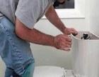 杭州西湖区水龙头脸盆花洒、卫浴洁具安装 维修