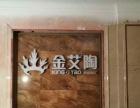 黄石专业发光字 电子显示屏各类招牌制作