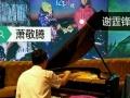 钢琴调律师 专业钢琴调音修理何辉