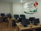 吴江三里桥电脑办公培训,398元学精office
