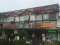 (个人)照全饭店转让可做川湘菜快餐面食等餐饮S