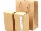 中国纸制品产业网现货定做牛皮纸盒
