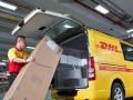烟台DHL国际快递,烟台到日本专线,化工品快递