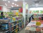 小区经营了三年的生鲜超市转