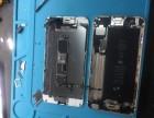 武汉iPhone7外屏摔碎单换手机外屏现场更换立等可取