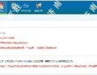 滨州制作直销软件