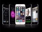 苹果手机资料找回 微信记录恢复 通讯录照片恢复 误删不开机