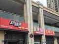 清盘价地铁口沿街眼小区门口一楼商铺长江路旁金科中心