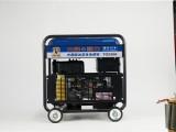 230A柴油发电电焊机价格