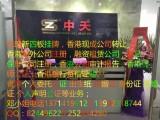 现成香港公司转让 香港空壳公司转让 深圳注册融资租赁公司