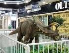 恐龙展览出租