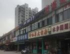 华庄 易家福购物中心对面 酒楼餐饮 商业街卖场