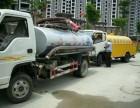 北京周边河北固安县供应抽化粪池抽粪化粪池清理管道清洗服务