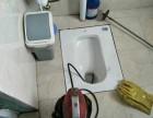 专业马桶疏通,马桶维修 马桶拆装,马桶漏水维修
