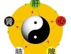 北京针灸培训,11月冷阳关东冷四针培训班,针灸培训哪里好