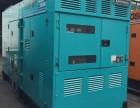 白沙二手静音发电机组280kw租赁/二手小松柴油发电机