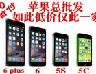 嘉兴苹果iPhone7可以分期付款办理吗需要什么条件