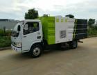 针对煤矿厂水泥厂尘土较大的路况研发的全新吸尘车