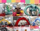 郑州翔宇气模,专业气模生产厂家,生产多种白事气模