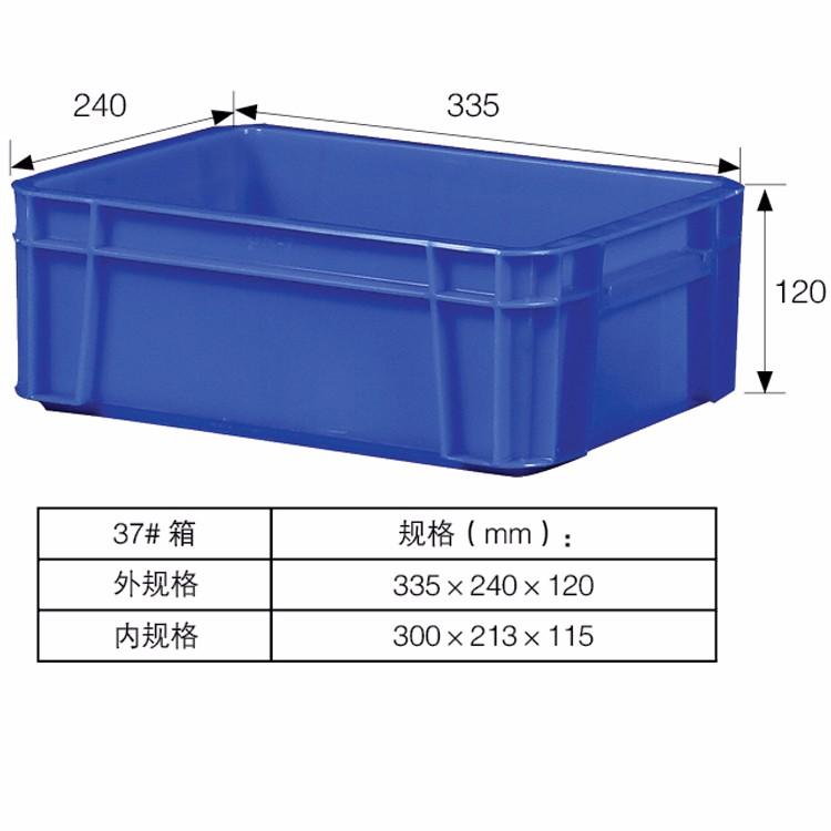 塑料周转箱 批发可加盖大号工具箱加厚 收纳箱塑料物流箱