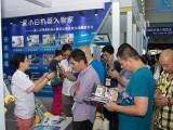 2020第十九届上海国际智能制造产业展览会
