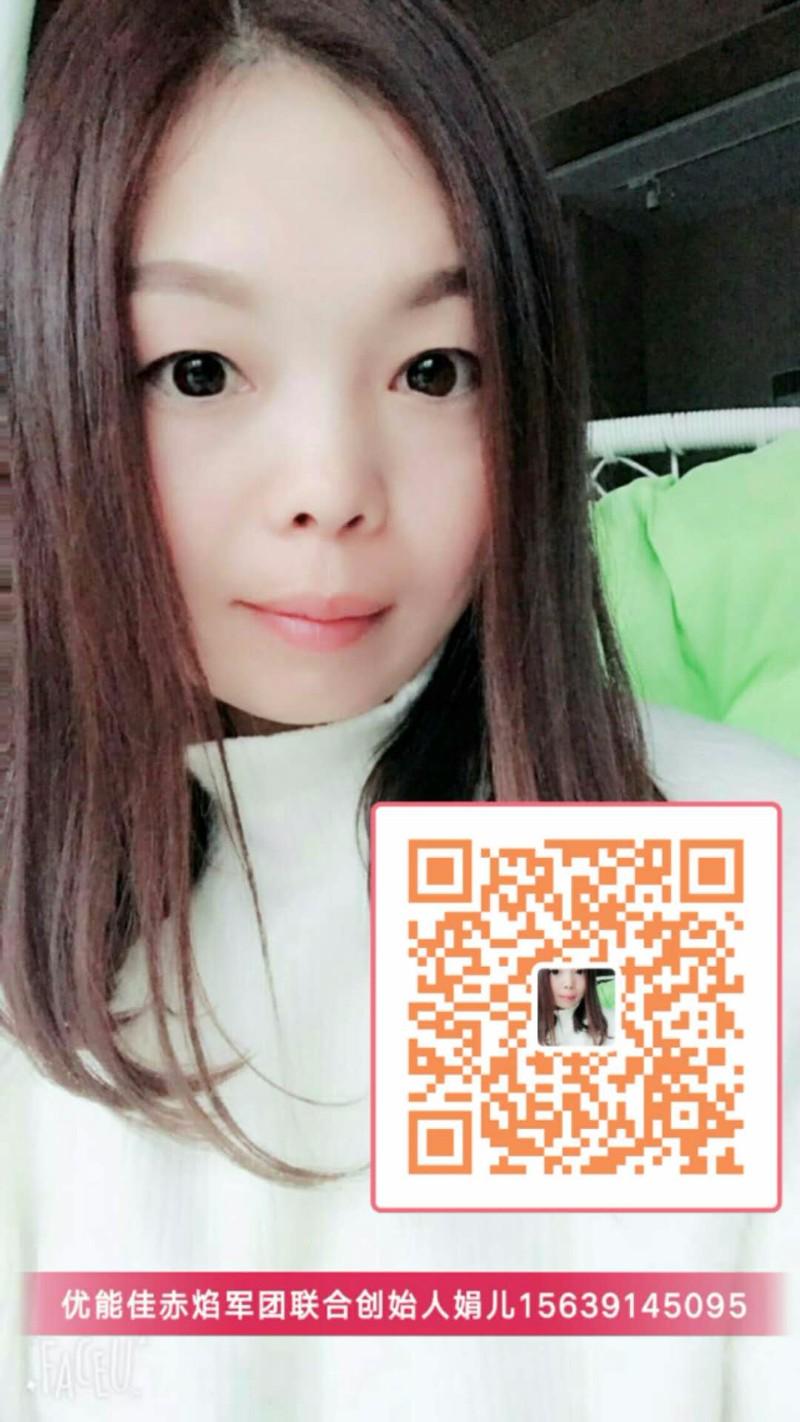 微信图片_20180203102012.jpg