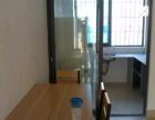 翔安新店翔安东方新城 2室2厅 80平米 中等装修