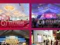汕头报纸广告 汕头巡回展览展示 汕头同学会