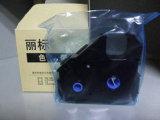 经销供应 日本佳能NTC线号机色带耗材 丽标线号机原装色带