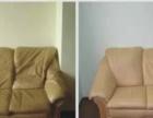 沙发翻新,换皮,换布皮床老板椅软包换簧维修安装