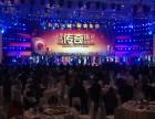 上海明道灯光音响大屏租赁