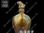 陶瓷酒瓶厂家,散装酒瓶,套装酒瓶