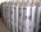 供应天津食品级二氧化碳配送通扎啤啤酒用二氧化碳