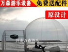 户外水晶宫 充气海洋球池