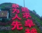 上海 楼顶大字 户外广告发光字灯箱、招牌、标牌标识