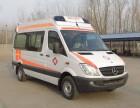 北京救护车出租公司 展会救护车出租 比赛救护车出租