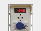 郑州厂家直销小区电动车刷卡充电插座 电动车充电站,ic卡充电插座