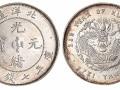 古钱币古玩交易买卖交易流程欢迎咨询