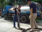 江干区九堡镇附近管道疏通 高压清洗 化粪池抽粪 隔油池清底