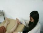 中医针灸艾灸推拿拔罐刮痧针灸美容系统培训包