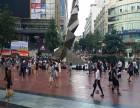 沙坪坝三峡广场 业主生意破产 现紧急出售临街门面