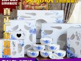 礼品碗批发陶瓷韩式青花瓷碗餐具套装 套碗礼盒送礼碗 可印LOGO
