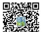 我为什么要给宝宝投保香港保险?