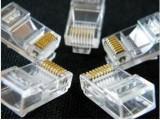 批发供应COB网络水晶头 八芯RJ45网线水晶头 1000粒/包