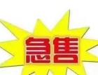 长江西路 住宅底商 38平米