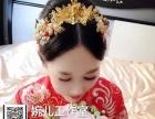 海沧阿罗海新娘跟妆造型上门服务化妆师彩妆宴会妆化妆