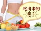 纤道瘦身稳定体重 健康一生